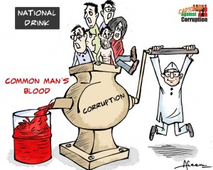 Corruption in India. Courtesy: diffusedonline.com